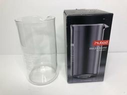 NIB BODUM Press Spare Glass Beaker Replacement Gass Carafe,